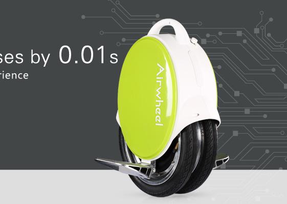 Airwheel Q5, Ihre erste Wahl für ein Elektro-Einrad