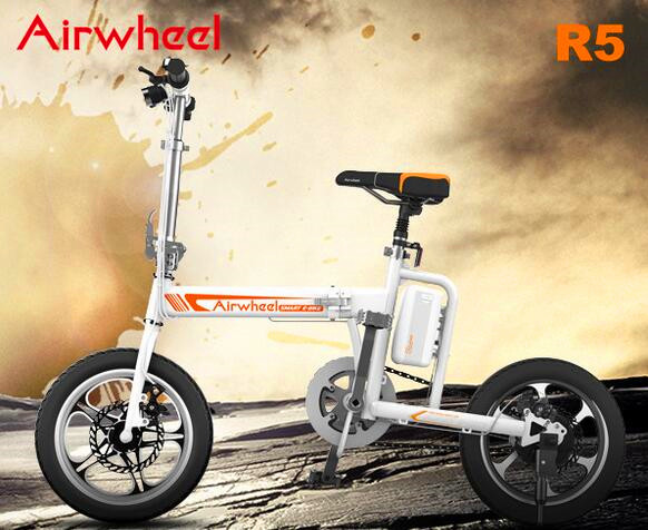 R5 folding electric bike