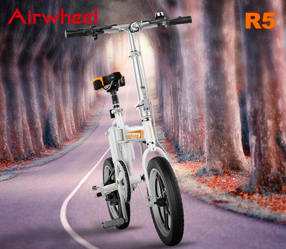 citizen folding electric bike