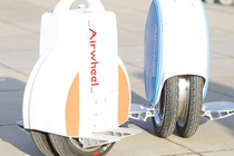 AIRWHEEL ITV AIRWHEEL UK TRANSPORT
