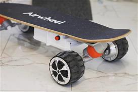 Smart electric skateboard