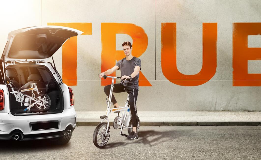R3 electric moped bike collects the originalities of industrial designers from all over the world.