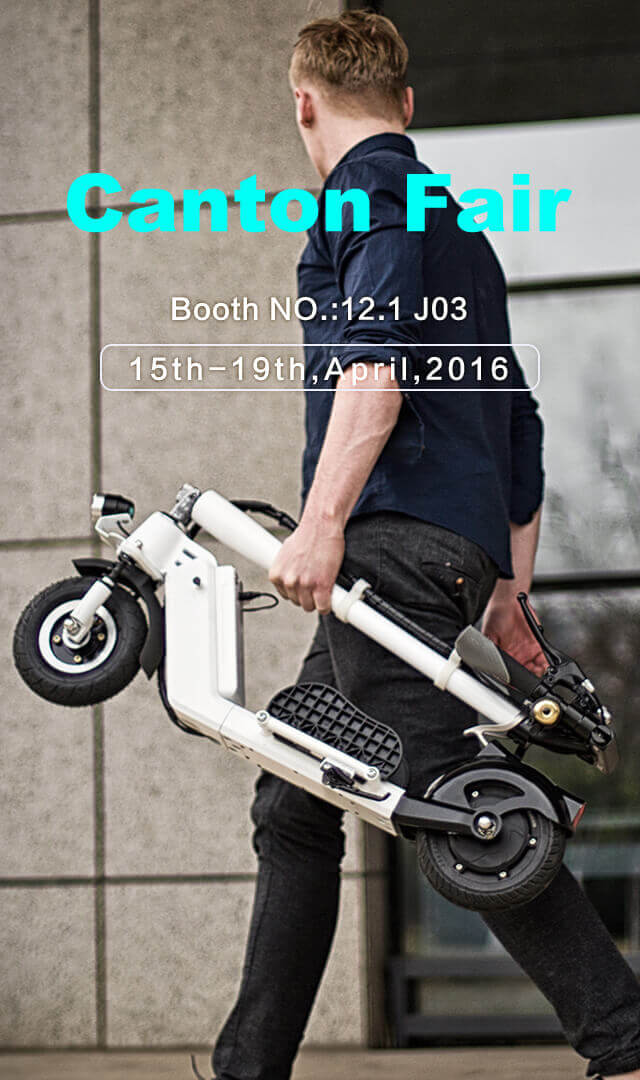 http://www.airwheel.net/scooters/airwheel-Canton-Fair-2016.jpg