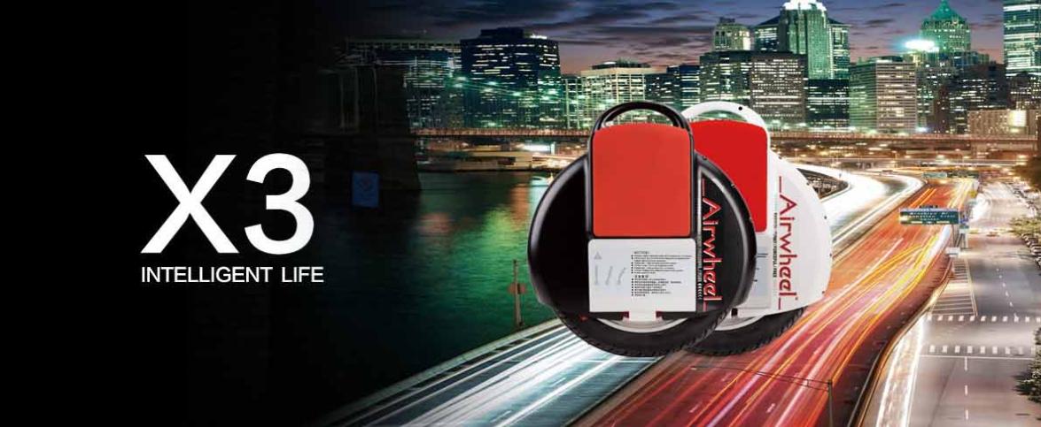 Airwheel, دراجة التوازن الذاتي, X3  سكوتر كهربائي متوازن ذاتيا