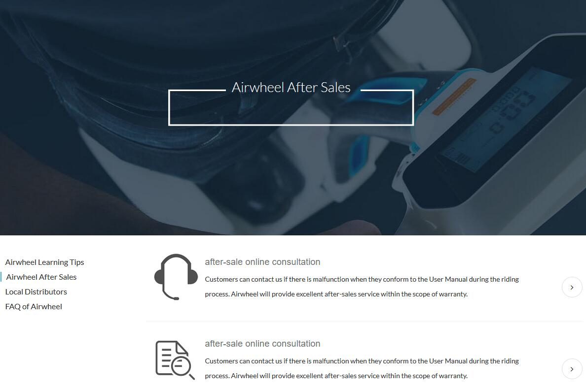 Airwheel aftersales detail