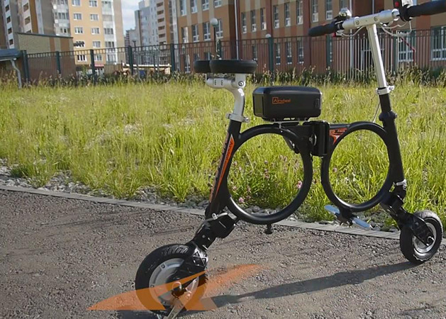 Airwheel E3 smart ebike