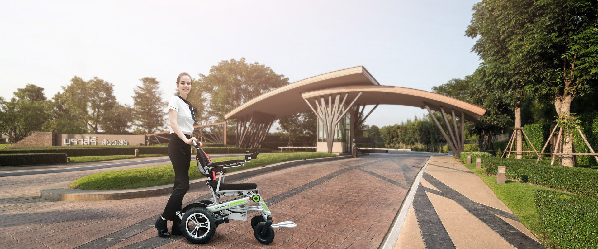Airwheel H3T folding wheelchair