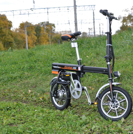 Airwheel R6 Best E Bikes