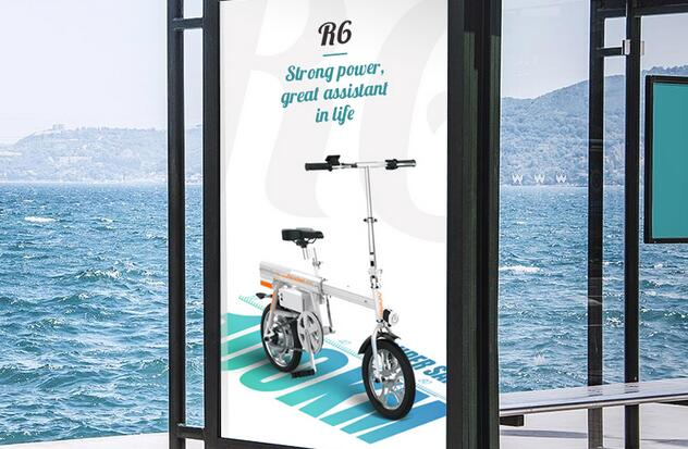 Airwheel R6 Smart Electric Bike