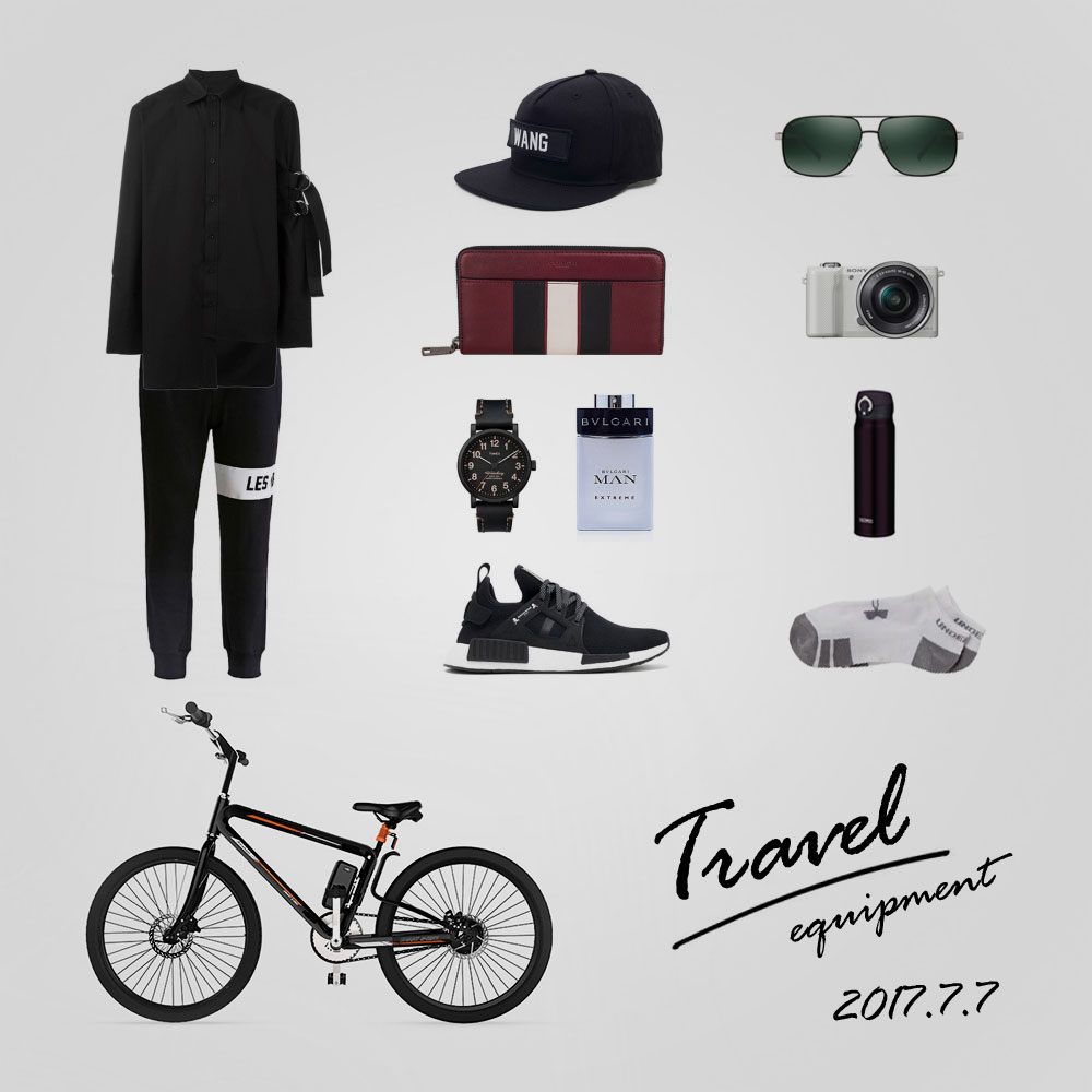 Airwheel Travel