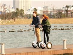 electric unicycle