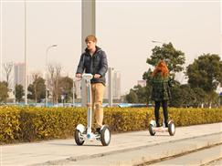 segway electric