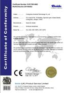 Airwheel H3S ROHS Certificate