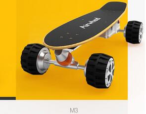Airwheel follows such trend to roll out Airwheel M3 electric air board.