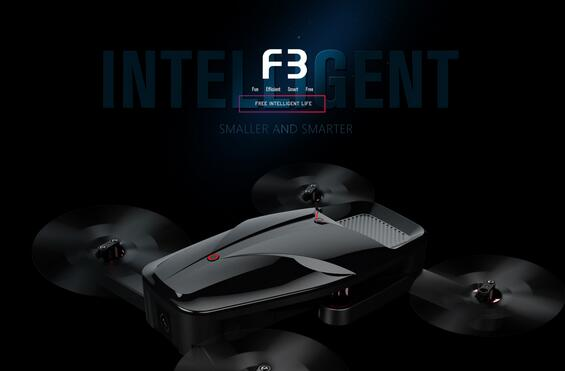 F3 Drones is a revolutionary product and has extended the business scope of Airwheel.