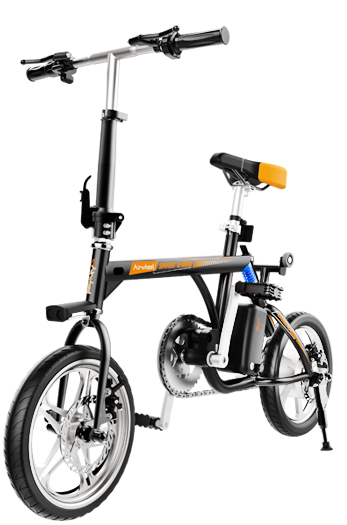 Airwheel R3 electric assist bike