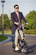 Airwheel R3 smart electric bicycles