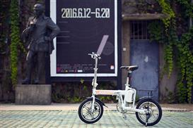 Airwheel R5 electric aided-bicycle