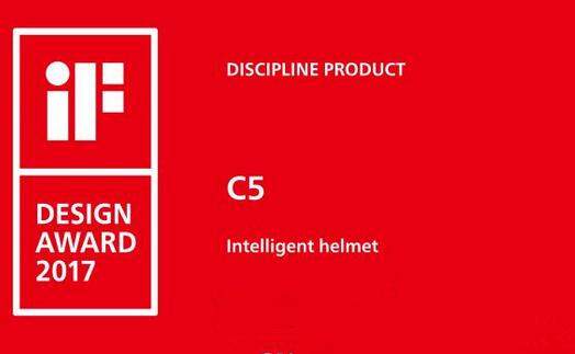 It is a great honour for Airwheel C5 smart helmet to win such an internationally influenced award.