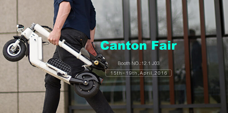 Airwheel at Canton Fair 2016